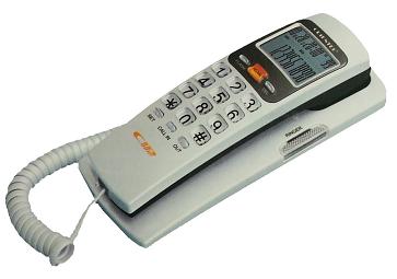 Orientel KX-T555CID Landline