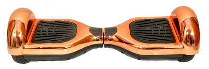 gvc electric hoverboard