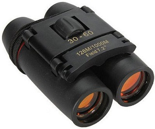 SAKURA Binoculars