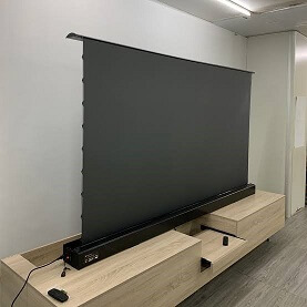 Floor Rising Screen1
